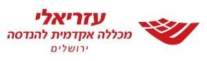 Azrieli-Logo-Wide